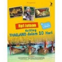 RP.1 JUTA KELILING THAILAND - Ariyanto