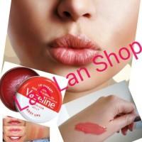 Vaseline lip therapy rosy lips petroleum jelly UK