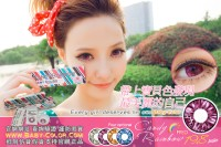 Softlens Baby Color Candy Rainbow Red (Merah)