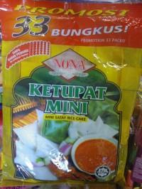 Nona Ketupat Mini Satay Rice Cake 33 bungkus Made in Malaysia Halal