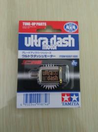 Tamiya Mini 4wd parts Ultra dash Motor