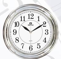 Jam Dinding MIRADO MQ-8718 -Bonus Batrei-