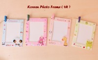 Korean Photo Frame (4R) Bingkai foto gantung,dilengkapi tali & jepitan