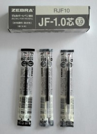 Isi Ulang / Refill Pulpen Gel Sarasa 1.0 mm