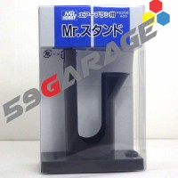 Mr Hobby PS 256 Mr.Stand for Airbrush