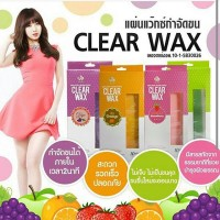 All Clear Wax 4in1 Original Thailand
