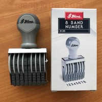 8 Band Number Stamp 5mm Shiny N-38