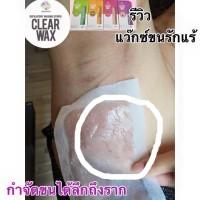CLEAR WAX ORIGINAL THAILAND - 5 PAIRS2