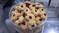 Kue kering / cookies semprit vanilla kismis 250gr