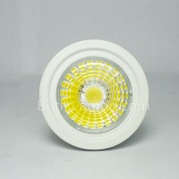 Lampu Halogen LED MR16 5W COB 220V Putih