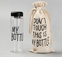 Promo Paket Ekonomis My Bottle ( BOTOL + POUCH )