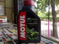 MOTUL 510 2T - OLI SAMPING - Technosynthese - 1 Liter - 100% ORIGINALE