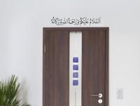 wall stiker decal kaligrafi assalamualaikum