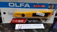 Olfa 204B Plastic Scriber S Type