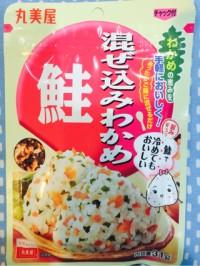 Marumiya Furikake Salmon & Seaweed