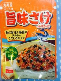 Marumiya Furikake Salmon Umaaji