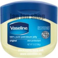 Vaseline Petroleum Jelly 368 gram 13 Oz 13oz jumbo