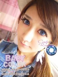 ORIGINAL Softlens Baby Color Candy Rainbow Blue (Biru)