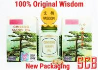 Ginseng Kianpi Pil Wisdom ( New ) - Obat Gemuk / Penambah Nafsu Makan