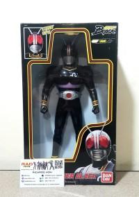 Kamen rider black dx bandai action figure masked rider black