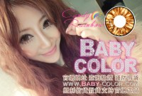 Softlens Baby Color Candy Rainbow Brown (Coklat)
