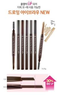 ETUDE HOUSE Drawing Eyebrow Eye Brow Pensil Alis (NEW) ( NEW )