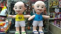 Boneka UPIN IPIN Twin Brothers Anak Kembar
