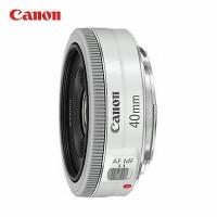 New Lensa Fix Kamera Canon EF 40mm f2.8 STM 40 mm f/2.8 White / Putih