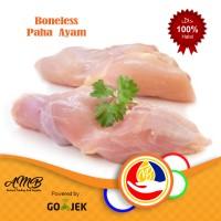 Daging Paha Ayam Boneless. Siap Kirim Pake Go-Kilat