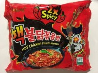 Logo HALAL - Samyang Ramen NUCLEAR 2x Spicy