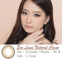 Softlens eos Luna Natural Cacao