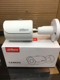 Kamera cctv Dahua 4MP HFW2401SP