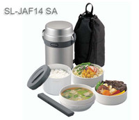Lunch Jar Zojirushi SL-JAF14 SA / lunch box