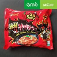 samyang nuclear 2x spicy logo halal