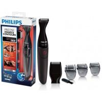 PHILIPS Facial Shaver Alat Cukur Kumis Jenggot MG 1100 philips