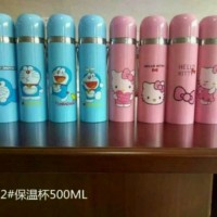 Termos karakter Doraemon dan Hello kitty /Botol minum termos air panas