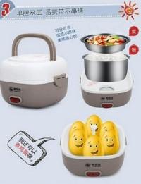 Kado Ultah Ulang Tahun / Kado Pernikahan / Mini Rice Cooker+EGG BOILER