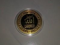 koin koleksi / souvenir Arab Saudi