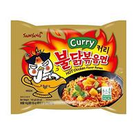 Samyang Curry berlogo halal