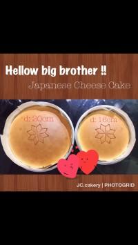 Japanese cheese cake diameter 20 CM