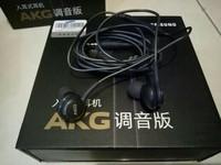 Samsung Original Earphones Galaxy S8 Tuned by AKG EO-IG955BSEGCN