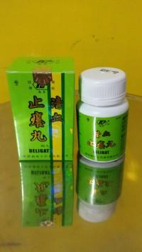 Obat Gatal kulit mengatasi gatal2, alergi, darah kotor,dll - DELIGAT