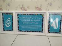 Hiasan dinding wooden poster kaligrafi set kado pernikahan surat arrum