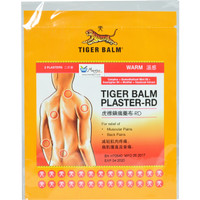 Tiger Balm Plaster (Warm) - Koyo Pereda Nyeri Otot