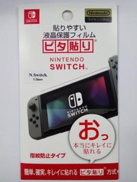 Tempered Glass untuk Nintendo Switch