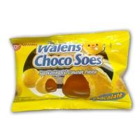 Nissin Wallen Soes Coklat 15gr