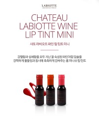 Labiotte - Chateau Labiotte Wine Lip Tint Mini