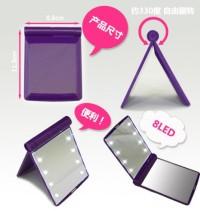 Cermin LED 8 butir LED / kaca rias lampu / mirror make up led unik