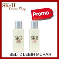SK-II/SK2/SKII/ PROMO FACIAL TREATMENT ESSENCE / FTE 10 ML X 2 PC