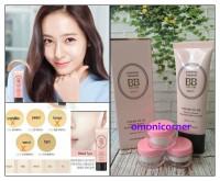 Etude Precious Mineral BB Cream Moist SPF 50+ PA +++ share in jar 5ml